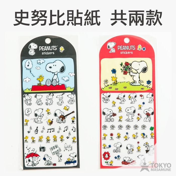 東京正宗Snoopy史努比手作裝飾平面貼紙共2款