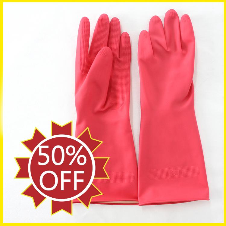 OHShow專區五折居家適用清潔方便單色手套7.5號8號