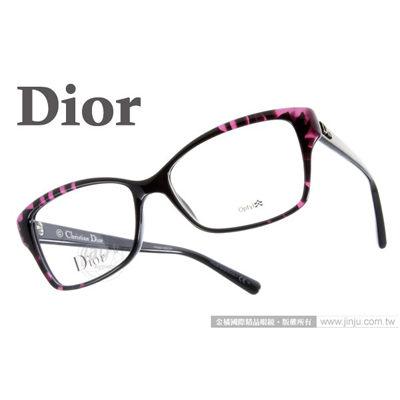 Dior光學眼鏡CD3260 EFA酷黑紫紅貓眼繽紛系列平光鏡框金橘眼鏡