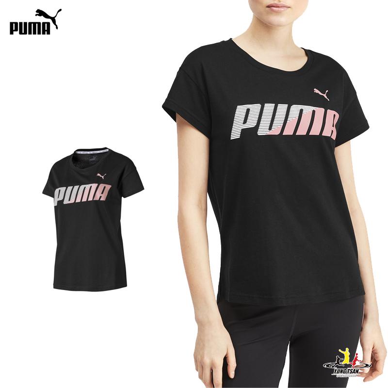 Puma Modern 女 黑粉色 短袖 上衣 短袖T恤 透氣 排汗 休閒 運動 瑜珈 短袖 58093801