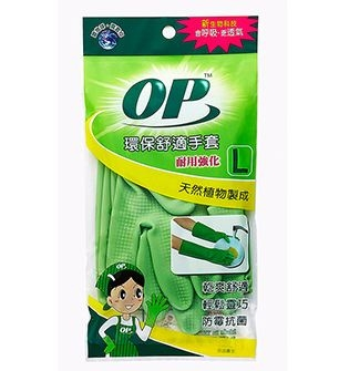 OP 環保舒適手套(耐用強化)