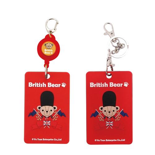 【英國熊】伸縮票卡夾(送同款鑰匙扣卡夾)072PP-125