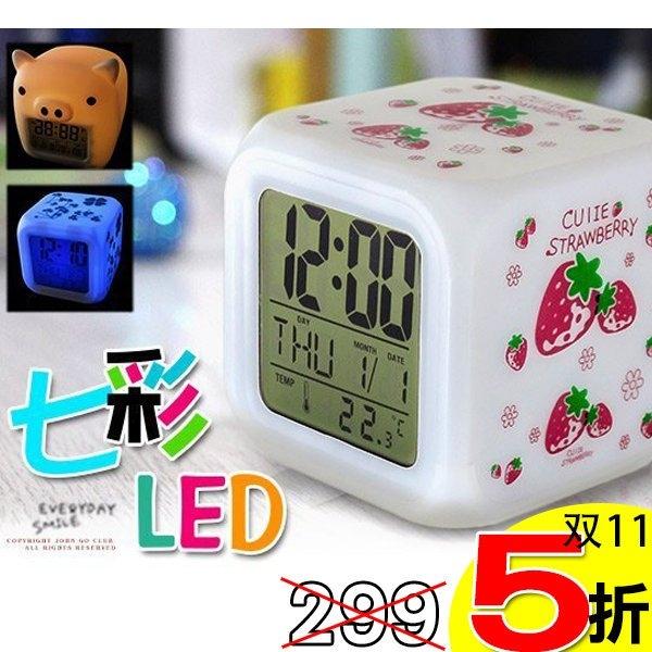 2入超低價LED電子夜燈七彩鬧鐘溫度計時間多功能萬年曆鬧鈴匠子工坊UC0023