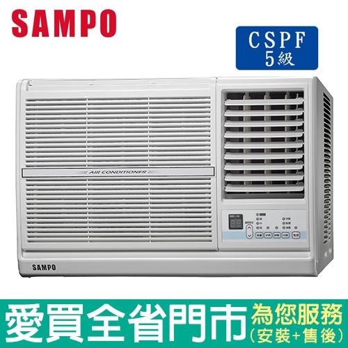 SAMPO聲寶3-4坪AW-PC122R右吹窗型(110V)冷氣空調_含配送到府 標準安裝【愛買】