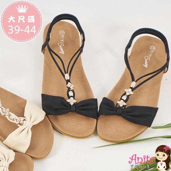 艾妮塔公主。中大尺碼女鞋。閃耀甜美四照花鑽涼鞋 共2色。39~44碼 (D624)