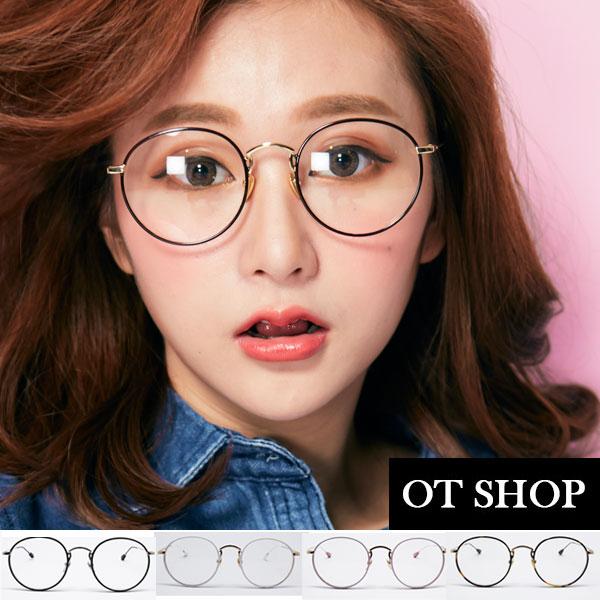 OT眼鏡框中性情侶簡約黑框金屬平光眼鏡鼻墊加高金邊黑框白框粉框玳瑁框現貨S04