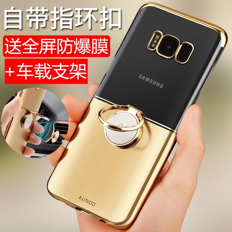 Samsung S8 三星S8 Plus手機殼 Galaxy S8 Plus 防摔保護 Galaxy S8 /S8 Plus手機套 男女潮款防摔保護指環扣