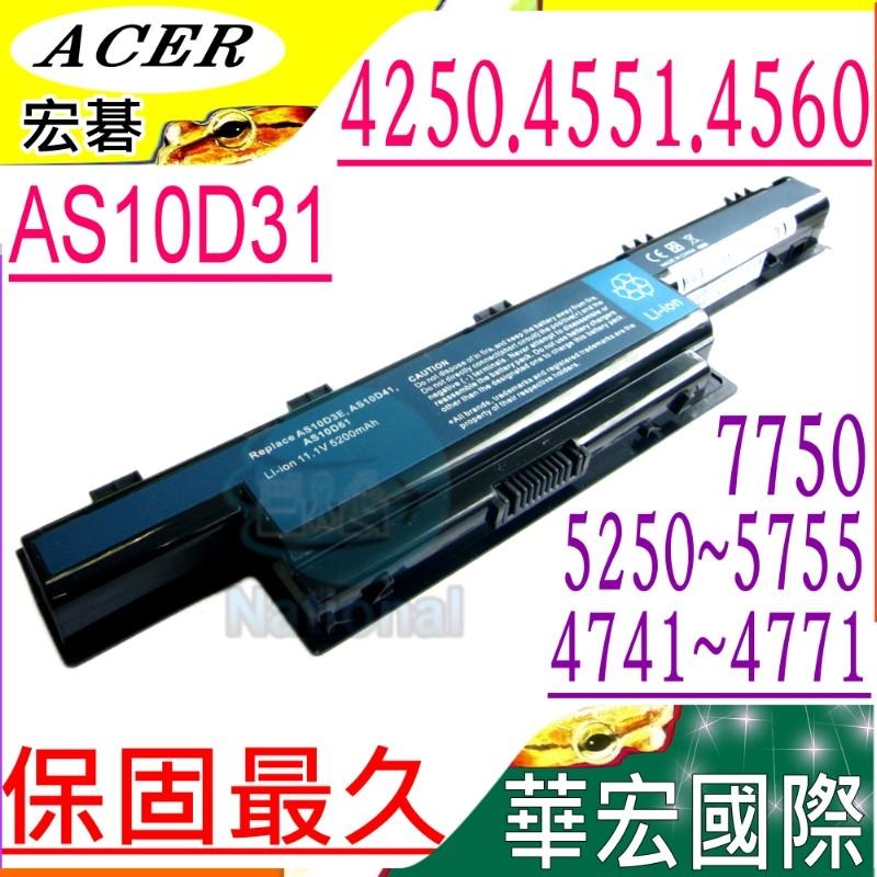ACER電池(保固最久)-宏碁 4750Z,4752,4752Z,4755,4771,4771Z,AS10D81,AS10D31,AS10D41