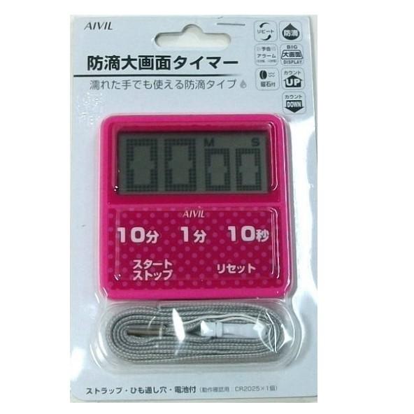 日本AIVIL計時器T-163防水大營幕-桃紅附電磁背帶