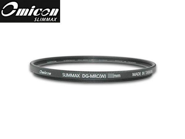 我愛買台灣OMICON奧美肯DG-MRC抗污多層膜62mm鏡頭保護鏡超薄框德國SCHOTT肖特玻璃62mm保護鏡62mm濾鏡