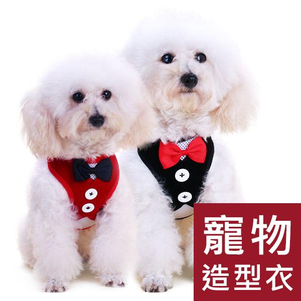 小型犬造型衣服牽引繩遛狗繩散步寵物狗狗戶外狗狗禮服預購