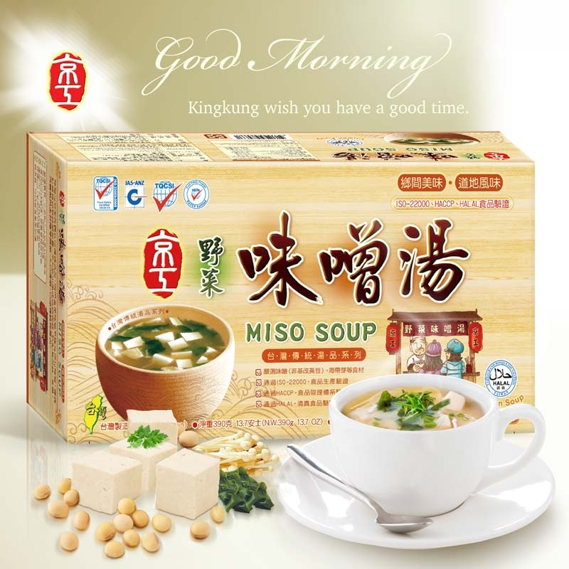 京工野菜味噌湯30包~390 g盒~純素食