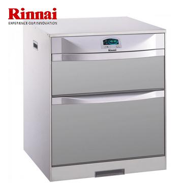 買BETTER林內烘碗機臭氧殺菌烘碗機RKD-5051臭氧殺菌雙門抽屜落地烘碗機50cm送6期零利率