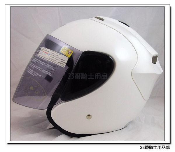 M2R 318素色白半罩安全帽內襯全可拆洗免運費