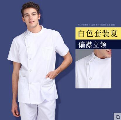 醫生服分體套裝長袖男立領牙科口腔科寵物醫院工作服