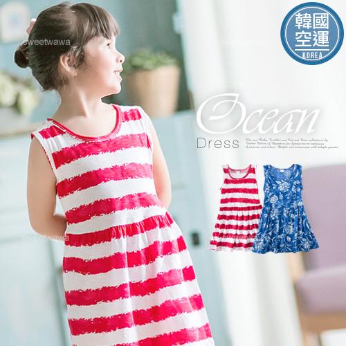 韓國童裝~渲彩花漾橫條紋綁帶傘狀洋裝2款230606水娃娃時尚童裝