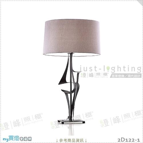 LOFT工業風桌燈E27單燈鋼材布罩ONOFF直徑40cm燈峰照極my買燈2D122-1