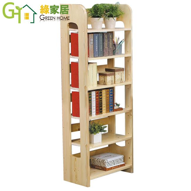 綠家居梅爾辛實木2.1尺開放式六格書櫃收納櫃
