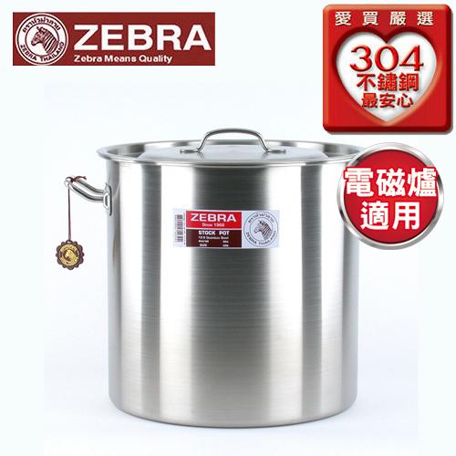 斑馬ZEBRA 深型魯桶(28cm)【愛買】