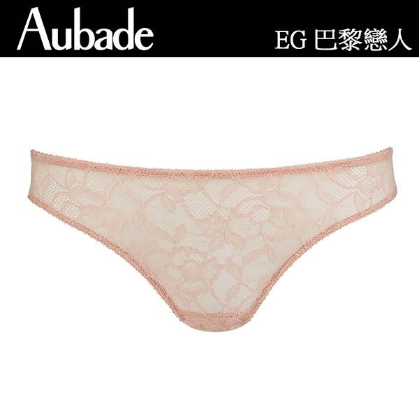 Aubade-巴黎戀人S-XL性感蕾絲三角褲嫩粉橘EG