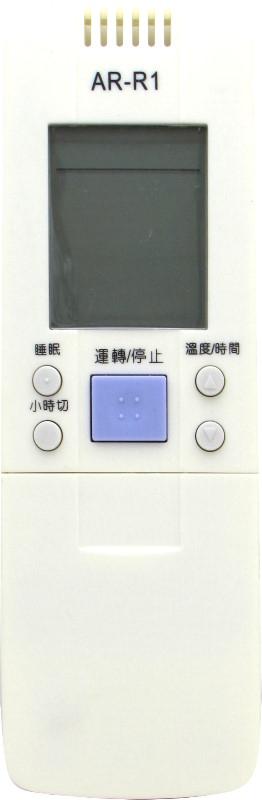 【普騰/華菱/禾聯】北極熊 AI-R1 (26合1) 窗型 變頻分離式 液晶冷氣遙控器