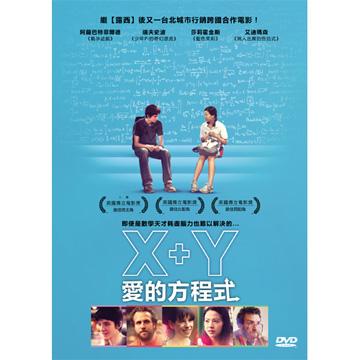 X Y愛的方程式 DVD (購潮8)