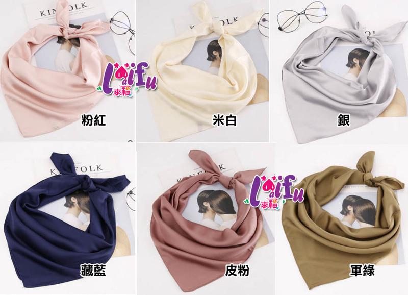 得來福絲巾k1037絲巾方形純色絲巾餐飲空姐圍巾絲巾領巾絲巾售價180元