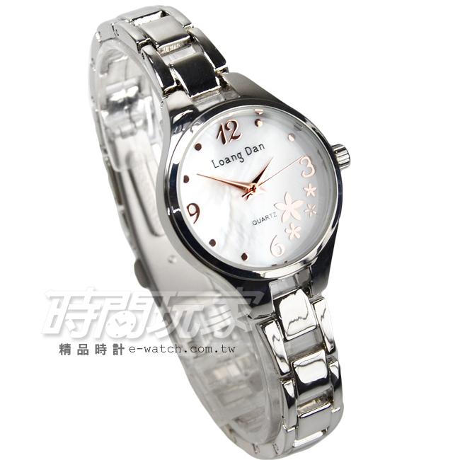 Loang Dan簡約雕花時尚手鍊女錶防水手錶石英錶數字錶珍珠螺貝錶盤玫瑰金時刻LD-93095-3L白玫