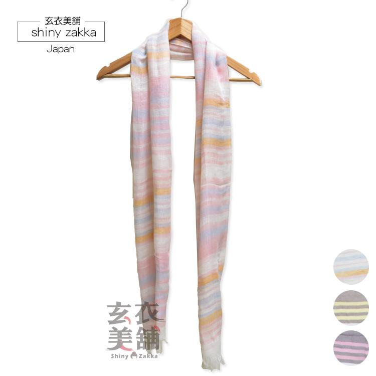 粉彩條紋長絲巾-日本棉麻薄款圍巾-3色-玄衣美舖