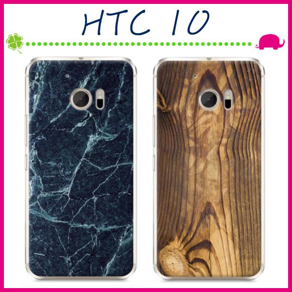 HTC 10 M10 5.2吋木紋系列手機殼磨砂保護套PC硬殼手機套大理石紋背蓋超薄保護殼仿木紋後蓋