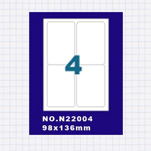 (5包)A4標籤貼紙2欄2列 / 50張入 四邊圓角留邊 雷射.噴墨.點距陣各式 列表機專用 標籤貼紙No.N22004
