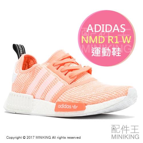 配件王正品日本官網代購ADIDAS NMD R1 W運動鞋夢幻粉橘色女鞋鞋子慢跑鞋運動球鞋