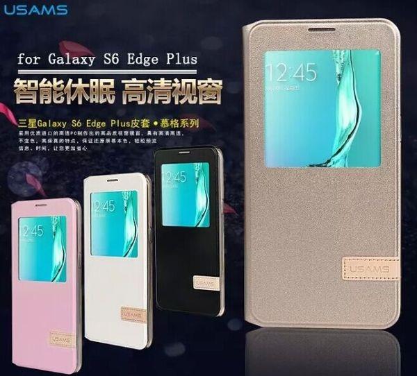 note5免運S6優勝仕三星galaxy NOTE5手機套N9200保護殼Note5手機支架皮套任選二個900