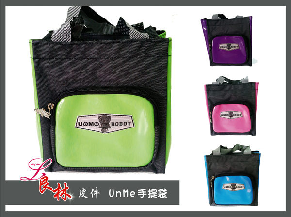 UnMe兒童亮面寬底手提袋便當袋餐袋3112A