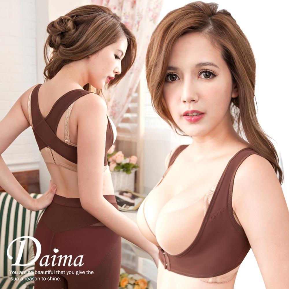 美胸帶   包覆副乳350D輕透系X型防駝提托集中美姿帶-防駝背心S-XL(咖啡)【Daima黛瑪】