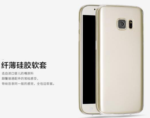 現貨手機殼三星s7 s7 edge Samsung極致矽膠超薄TPU軟殼手機套防塵塞極簡