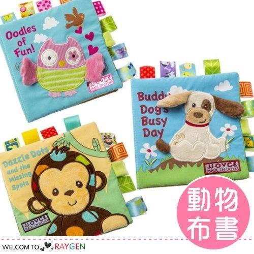 動物刺繡彩標立體布書益智玩具