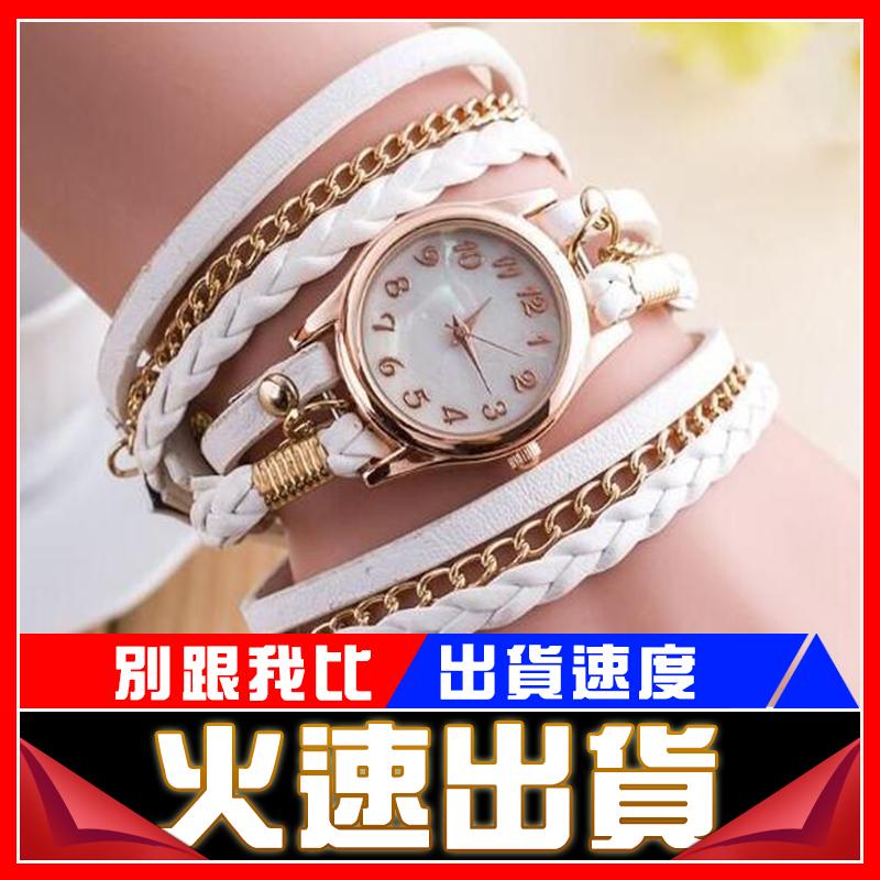 限時特惠日本熱賣貝殼面韓版手鍊手環水鑽錶盤情侶錶手錶女錶功能飾品首飾配件