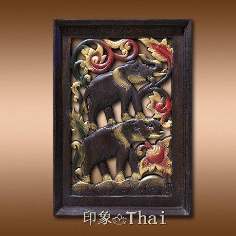 柚木雙象雕花板掛件