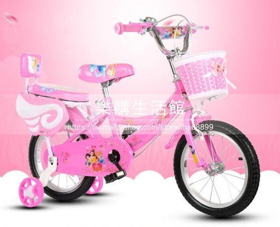 兒童自行車18 20 16腳踏車可選【16吋粉色】LG-286914