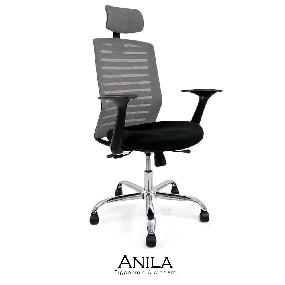 Anila頭靠透氣網布人體工學電腦椅辦公椅【obis】