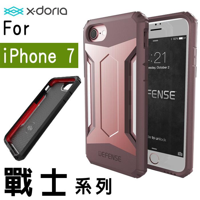 X-Doria Defense GEAR戰士系列鋁合金保護殼4.7吋IPhone 7 i7防摔減震手機套手機殼玫瑰金