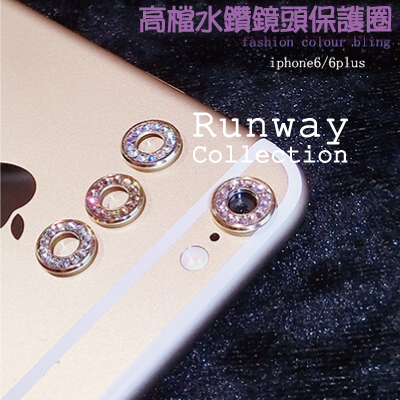 R iPhone 6 6 plus鏡頭保護圈框套水鑽系列黑眼圈鏡頭環手機殼鋼化玻璃貼