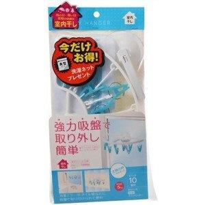 日本品牌 AISEN 吸盤式迷你半圓曬衣架-LK481