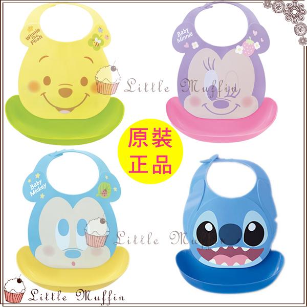 日本製Disney迪士尼幼兒粉嫩色立體圍兜2合1可拆米奇米妮維尼史迪奇