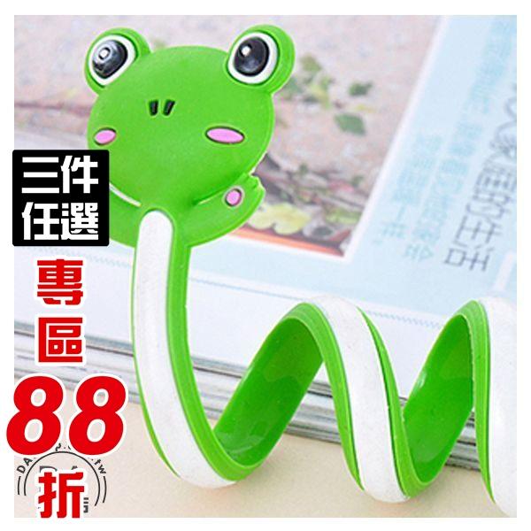 《真的沒標錯價》限購 $1 動物造型 繞線器 收線器 捲線器 集線器方便收納 可愛 青蛙(79-0301)