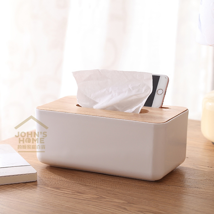 約翰家庭百貨SA540簡約歐式木製面紙盒帶手機槽抽取式衛生紙盒紙巾盒