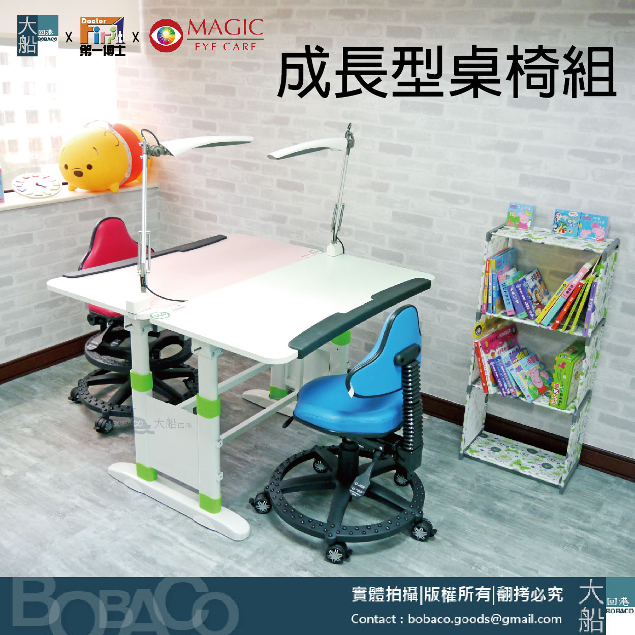 免運【第一博士 雙人成長桌椅組】成長書桌 兒童書桌椅 升降桌椅(T9雙人桌-100*40cm小套)