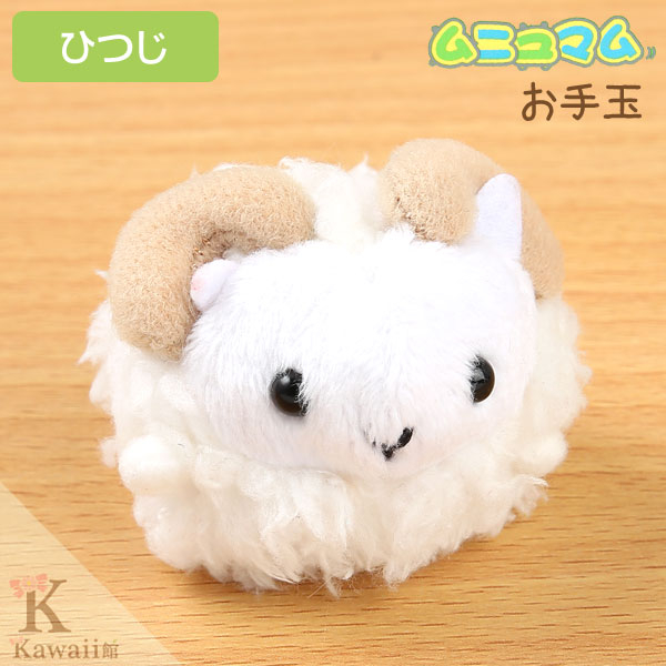 Hamee 日本 超迷你系列 療癒小動物 絨毛玩偶 掌上型娃娃 (小綿羊) 390-900042