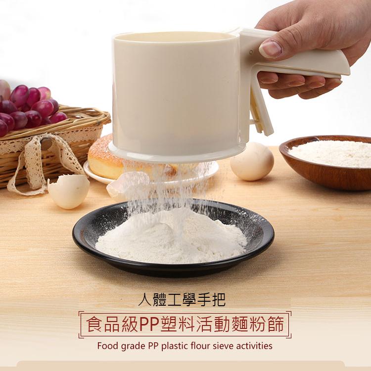 手持麵粉過濾篩糖粉篩麵粉篩不挑色